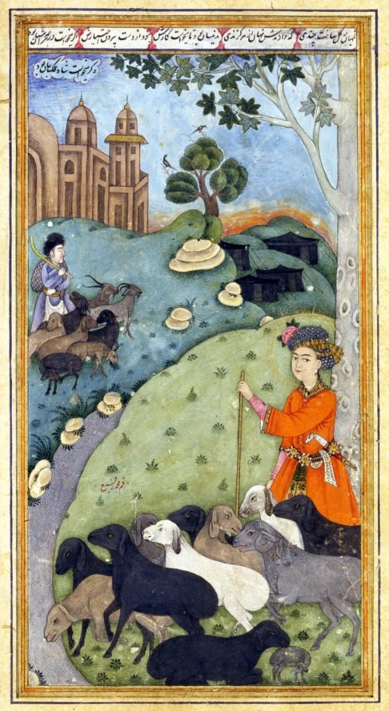 the magician Yusuf-som-faarehyrde-Bukhara