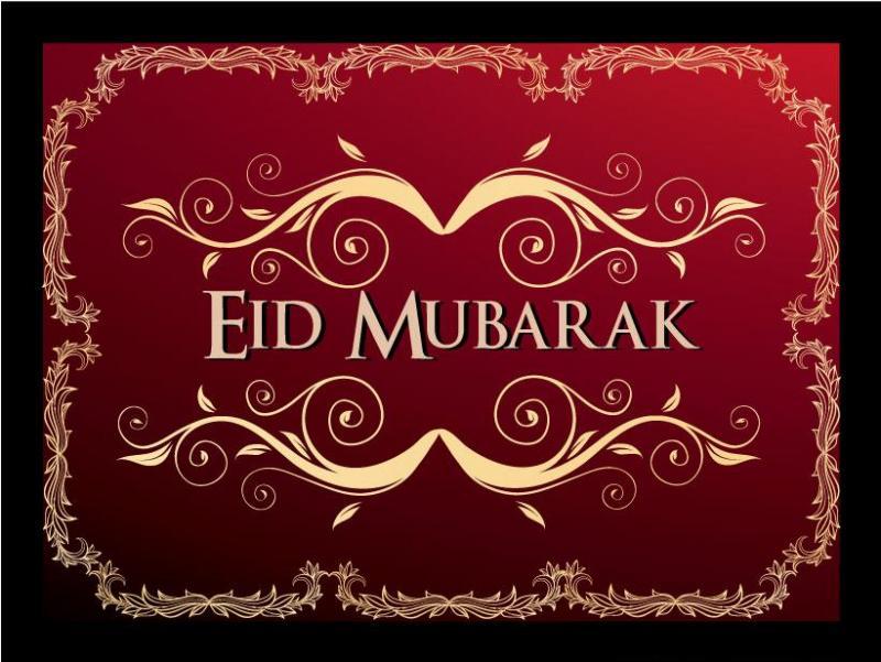 eid ul adha giovedì 24 settembre 2015  sufiwayeu