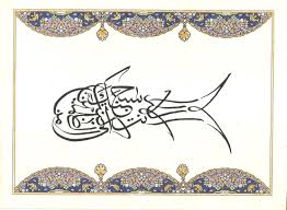 story 3 fish