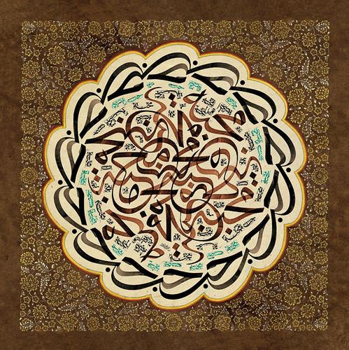 mahabbah-circle